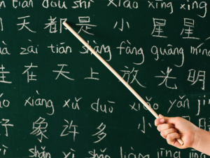 Learn-Chinese-in-London