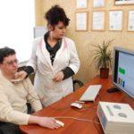 Что такое биорезонансная диагностика