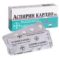 aspirincardio-sp5
